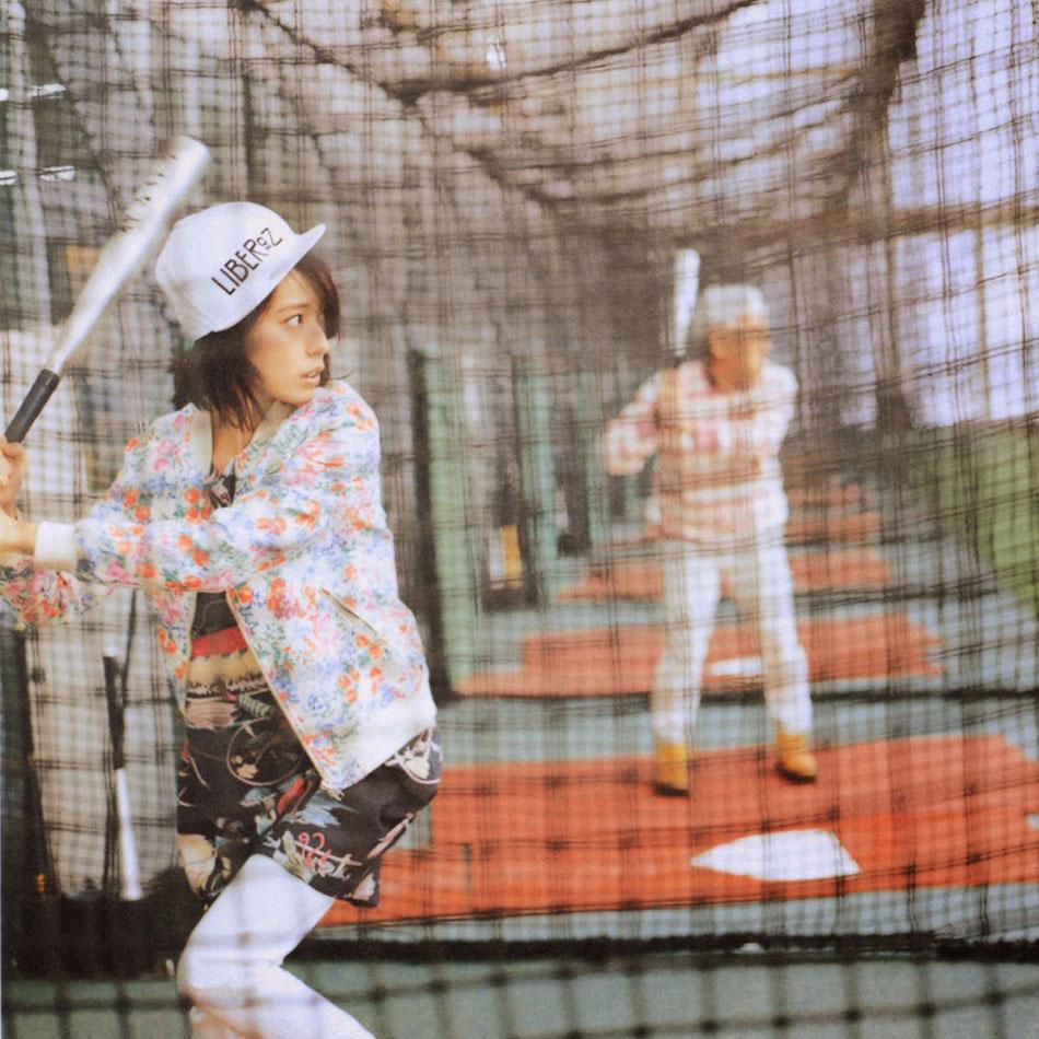 Erika Toda Japanese Magono Chikara Magazine