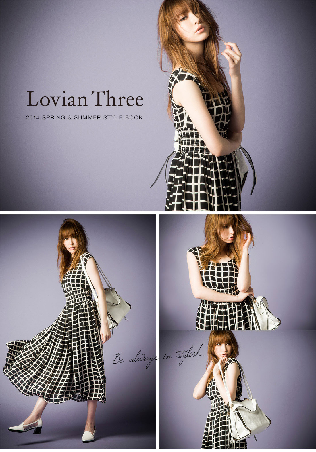 Lena Fujii Lovian Three Japanese fashion