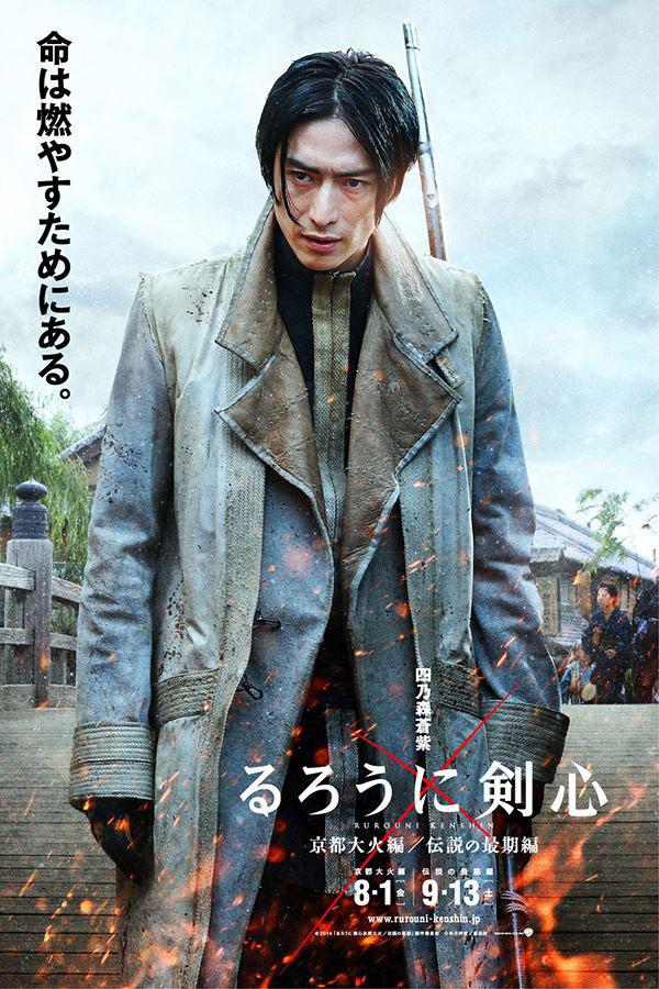 Yusuke Iseya in Rurouni Kenshin Kyoto Inferno