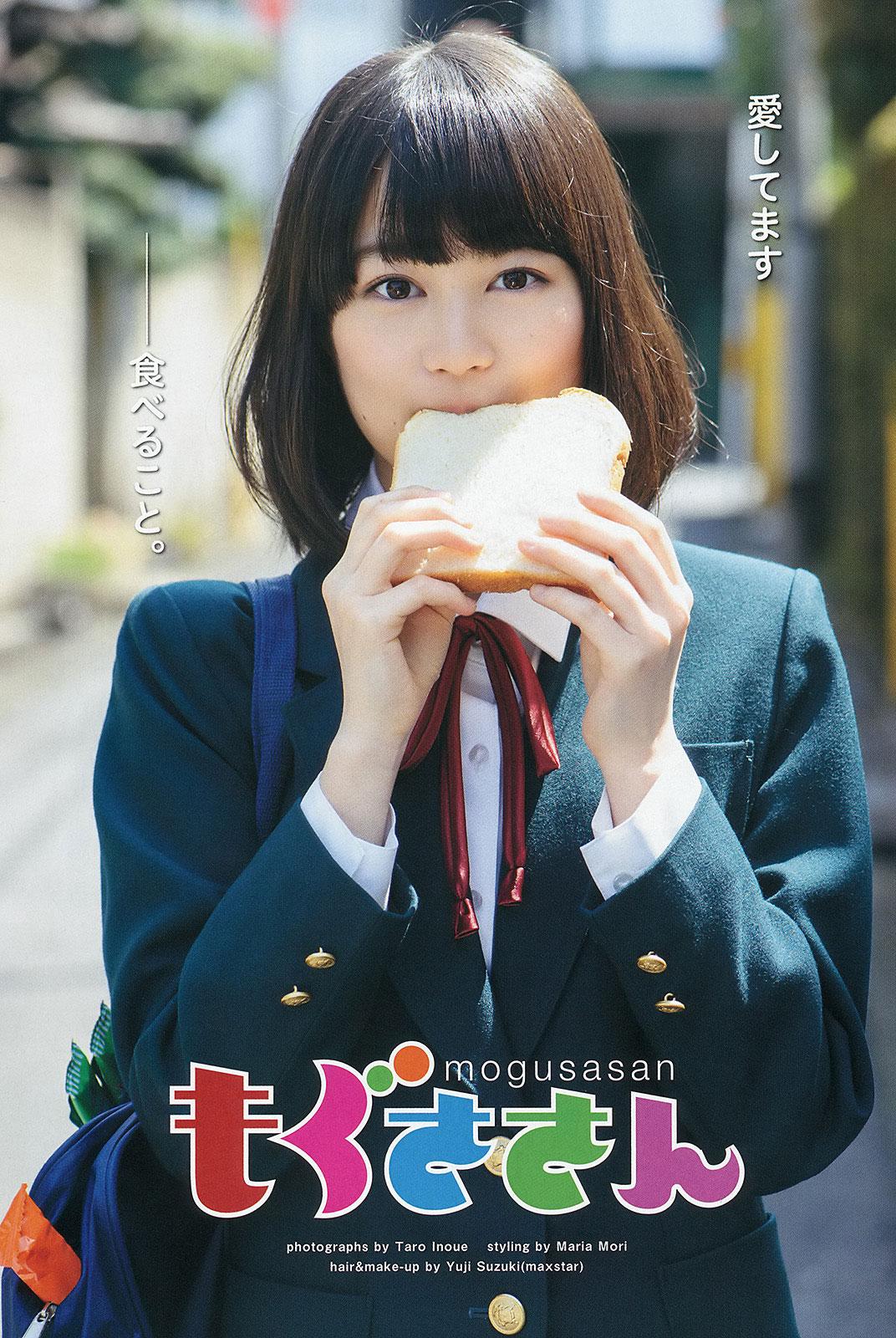 Nogizaka46 Erika Ikuta Young Jump Magazine