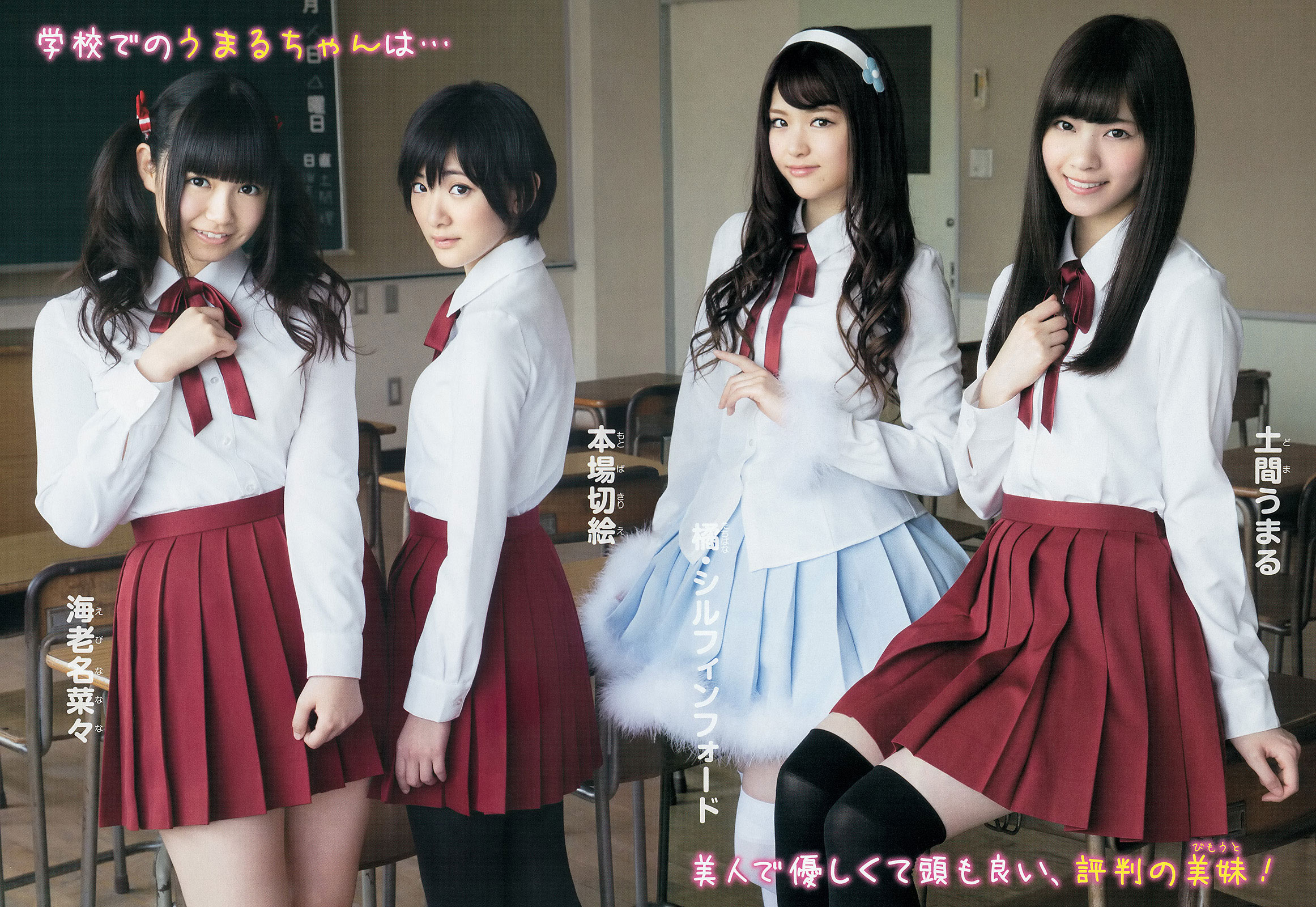 Nogizaka46 Japanese Young Jump Magazine