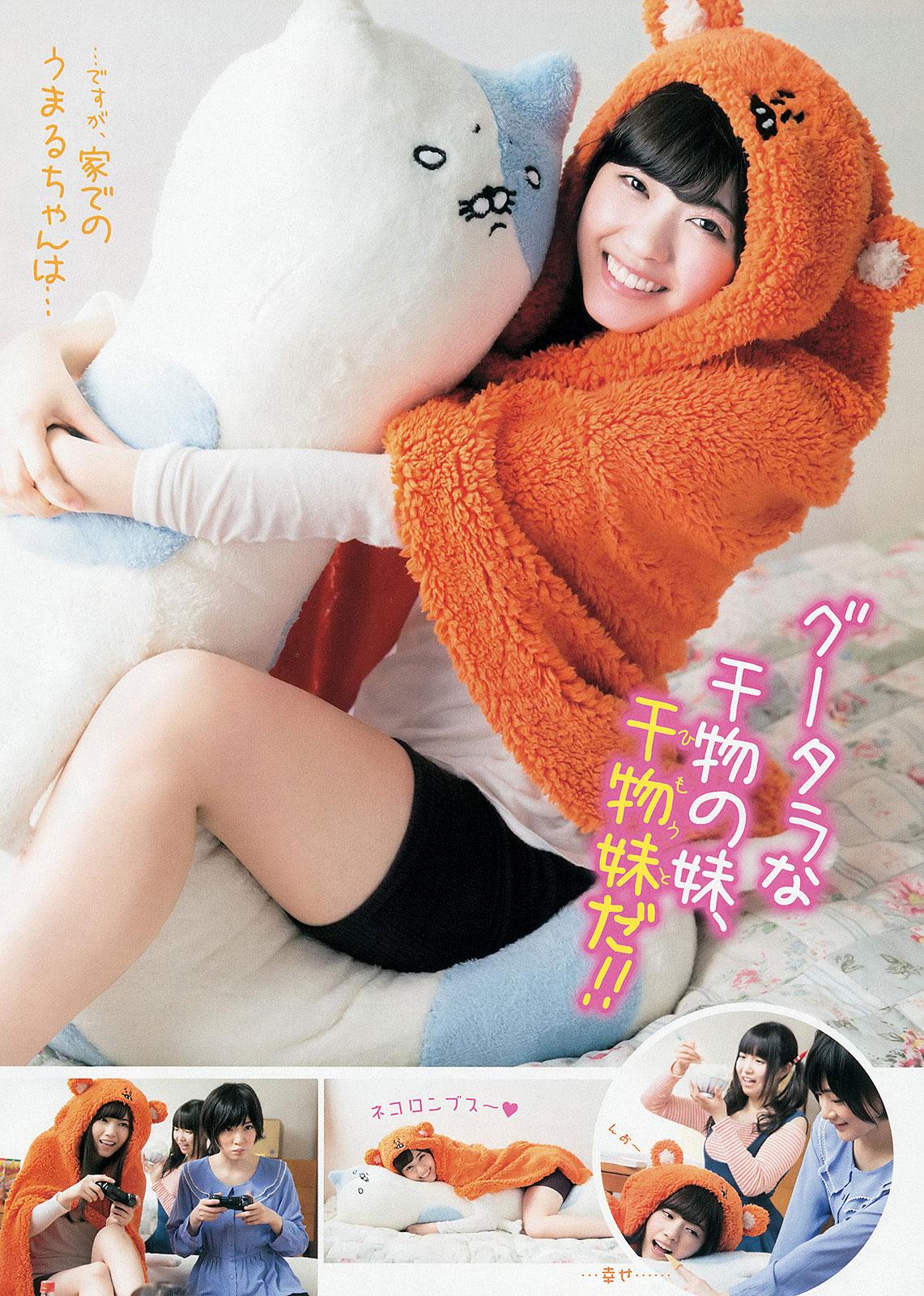 Nogizaka46 Nanase Nishino Young Jump Magazine