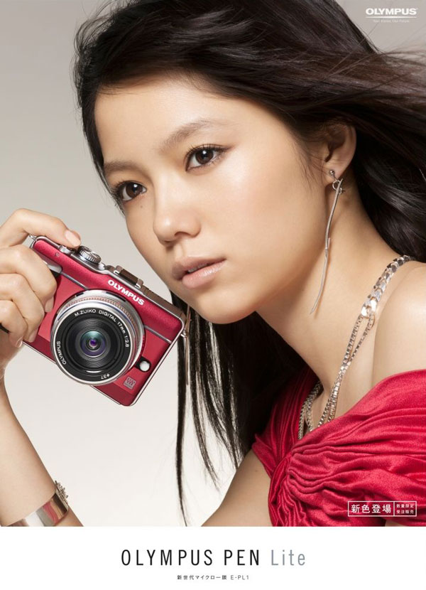 Aoi Miyazaki Japanese Olympus camera endorsement