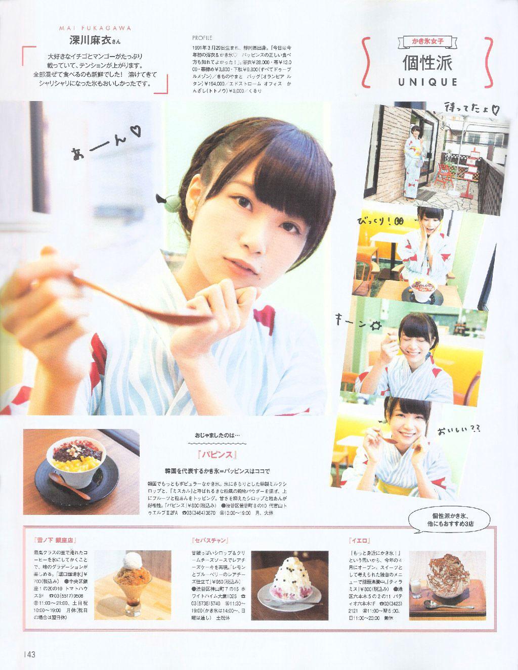 Nogizaka46 Mai Fukagawa Men Non-no Magazine