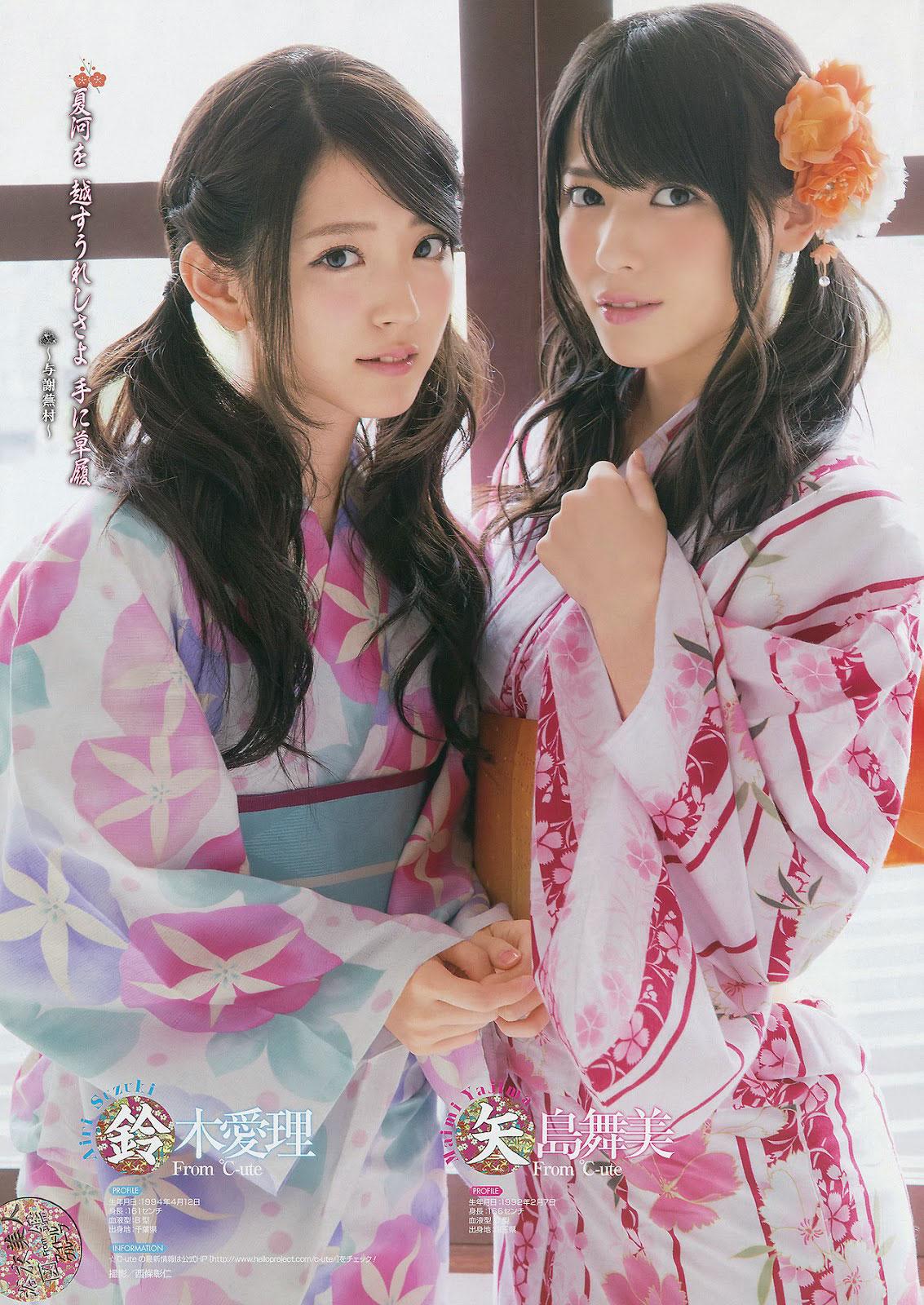 C-ute Maimi Yajima Airi Suzuki Japanese kimono