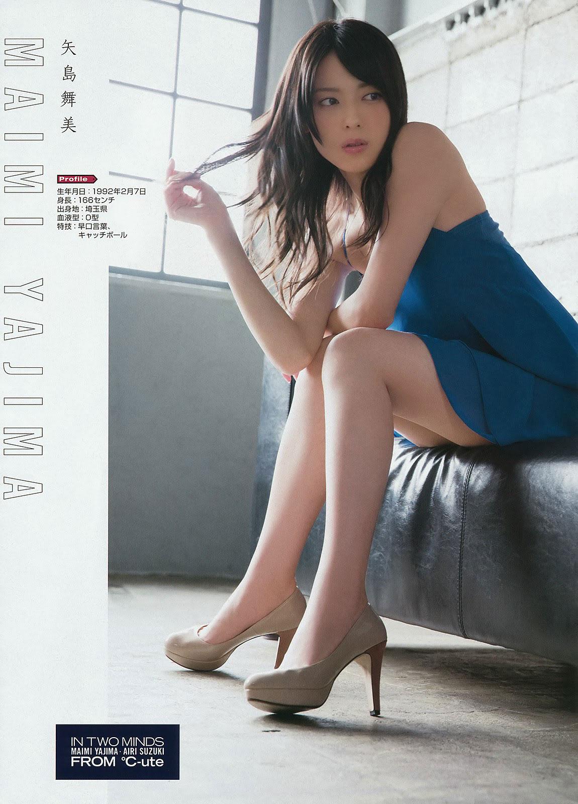 C-ute Maimi Yajima Japanese Young Gangan