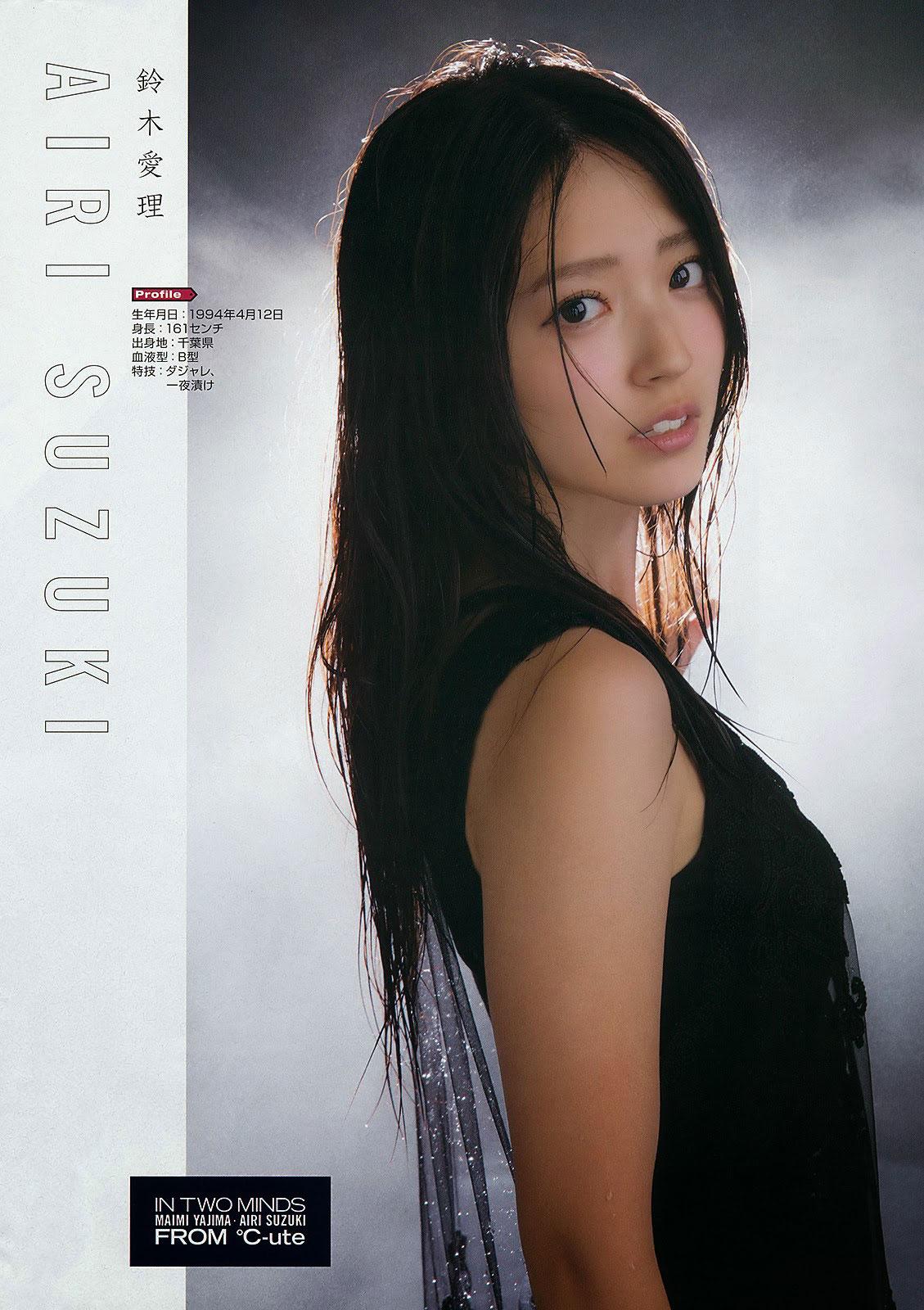 C-ute Airi Suzuki Japanese Young Gangan