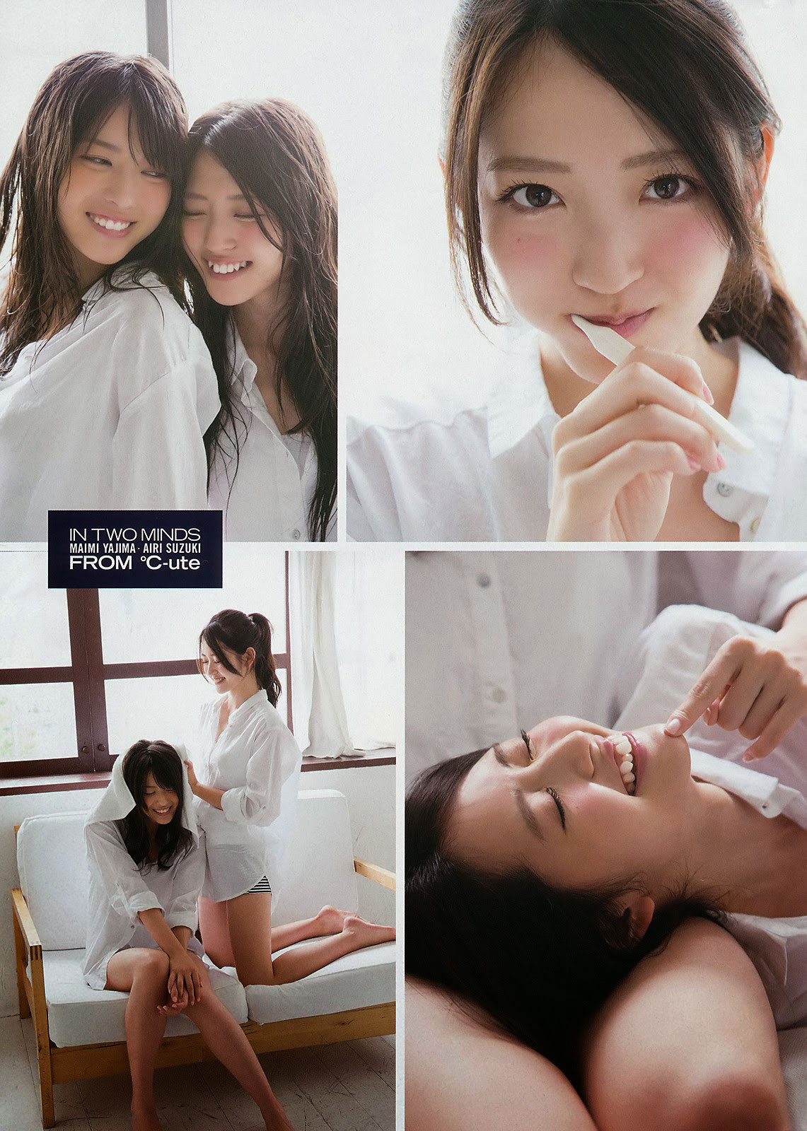 C-ute Maimi Yajima Airi Suzuki Young Gangan