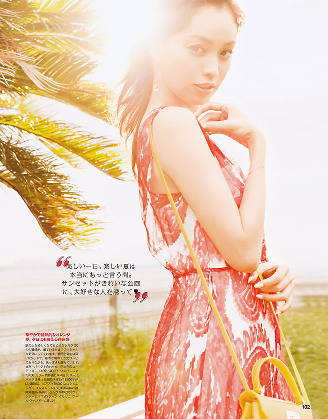 Yuri Ebihara AneCan Magazine September 2014