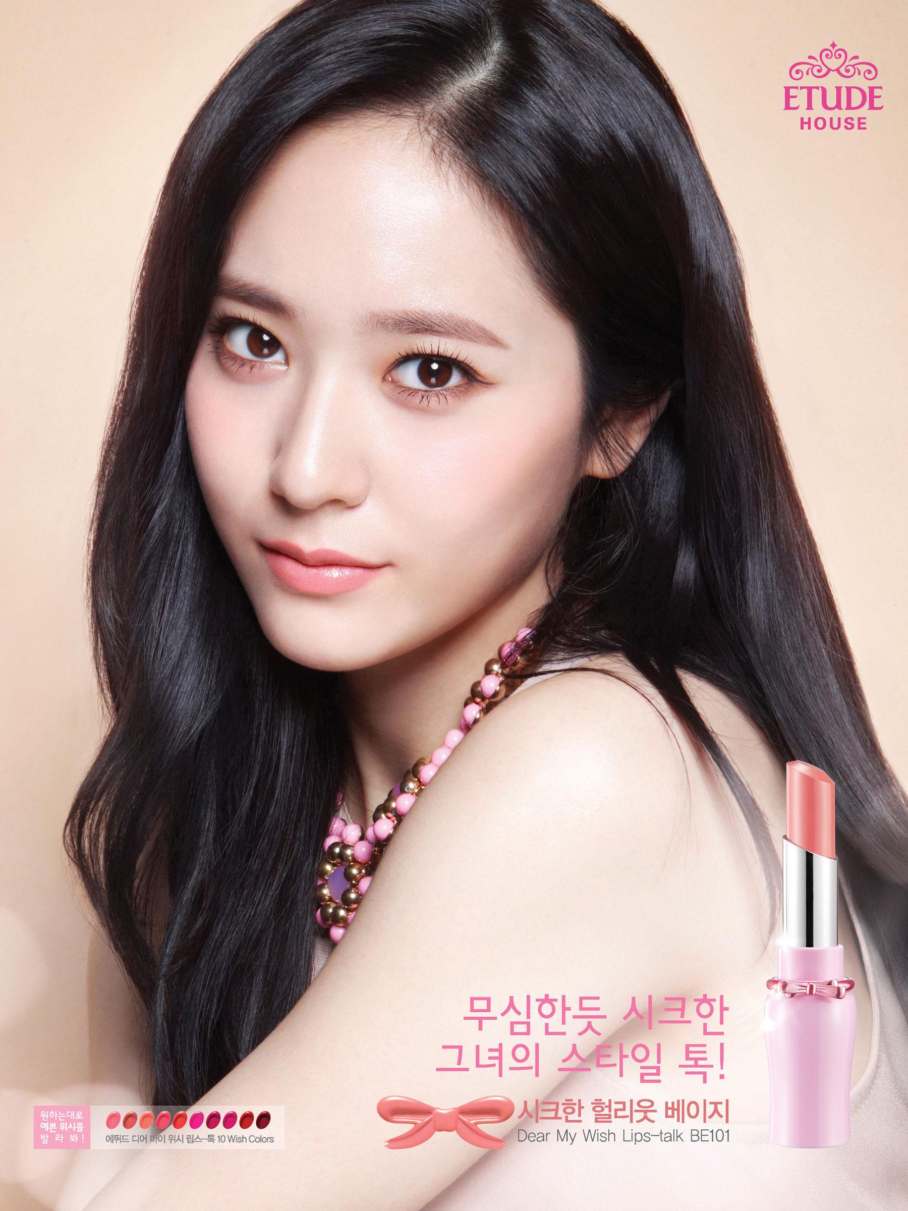 Fx Krystal Etude Korean cosmetics brand