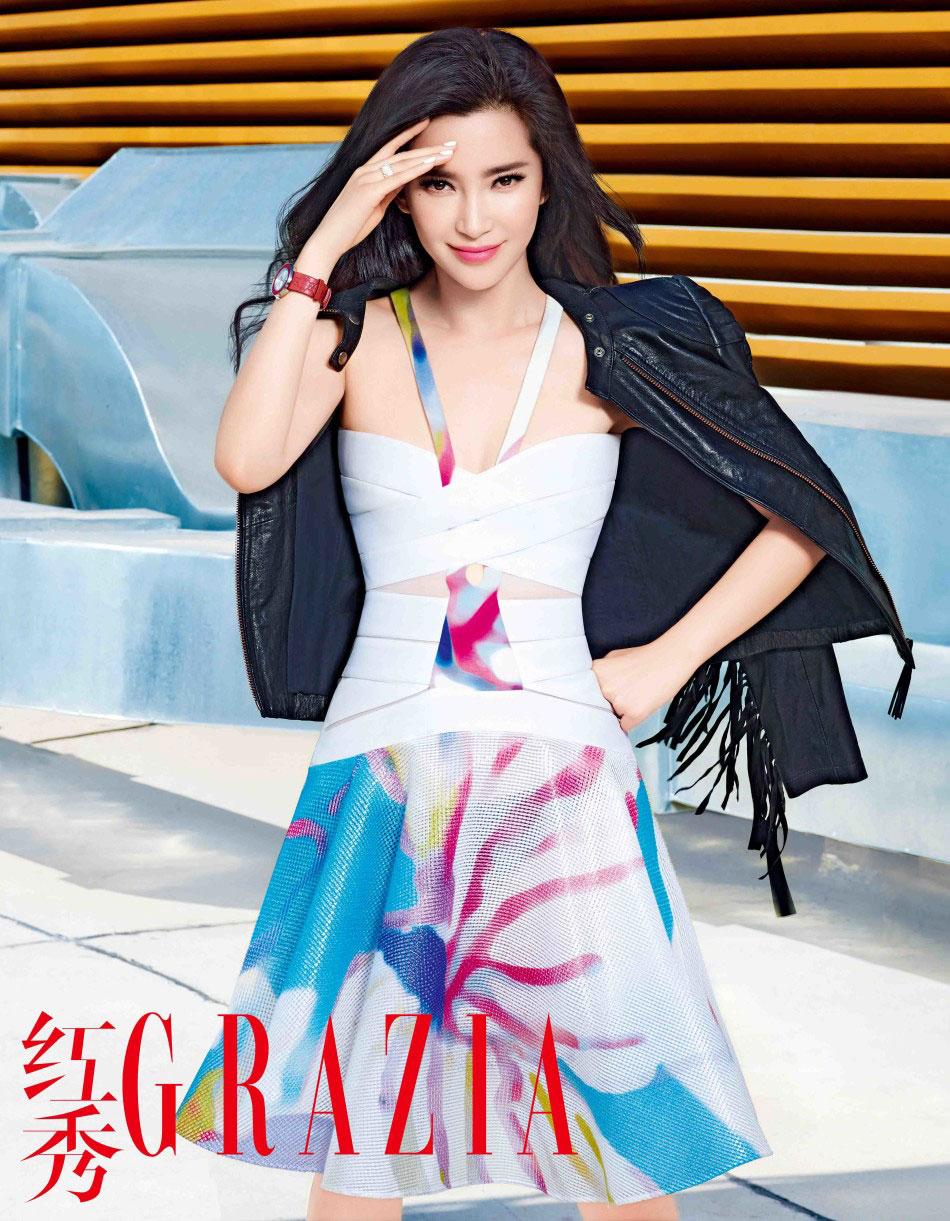 Li Bingbing Chinese Grazia Magazine