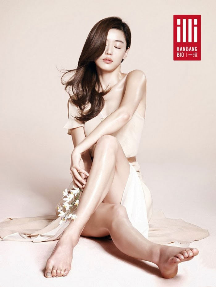 Jun Ji Hyun illi Korean cosmetics brand