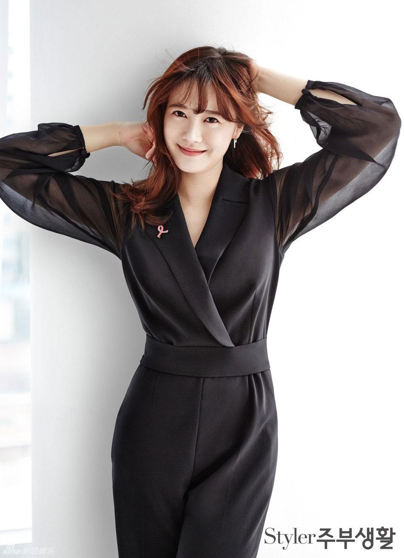Koo Hye-sun Korean Styler Magazine