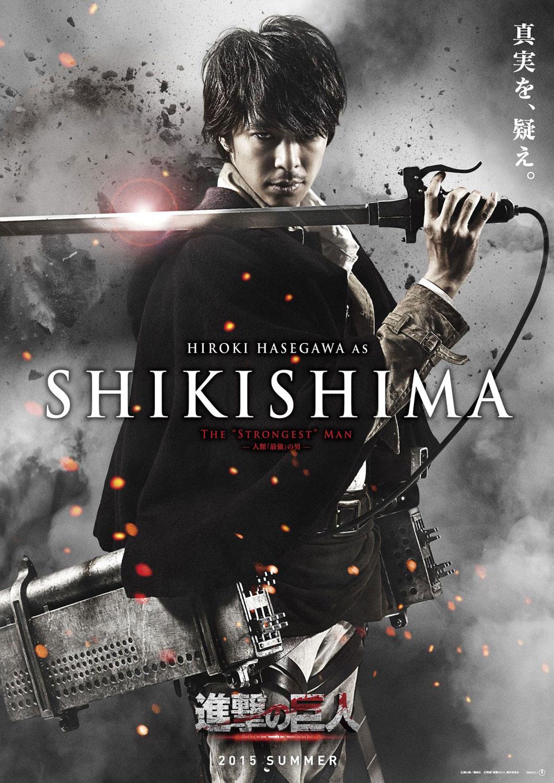 Hiroki Hasegawa Attack on Titan Shikishima