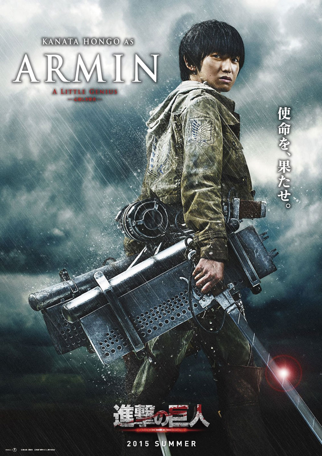 Kanata Hongo Attack on Titan Armin
