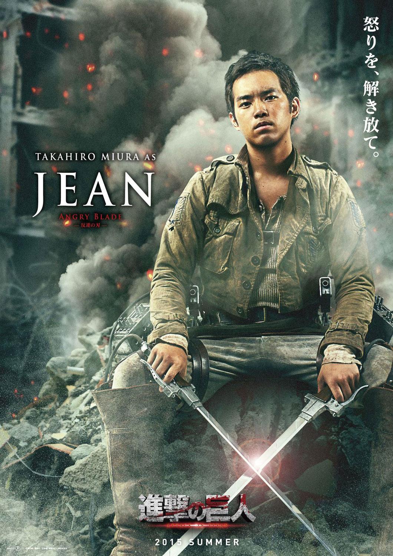 Takahiro Miura Attack on Titan Jean