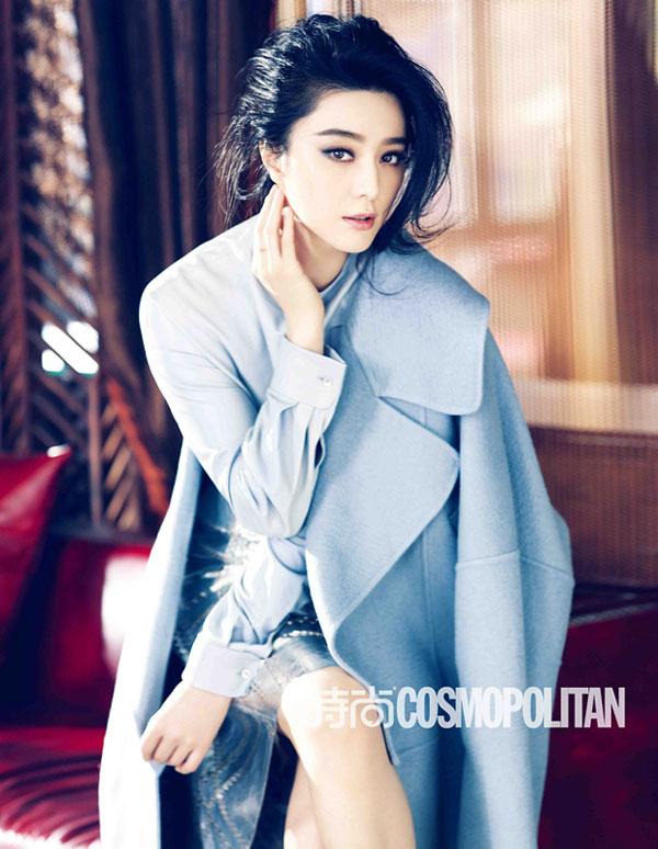 Fan Bingbing Chinese Cosmopolitan Magazine