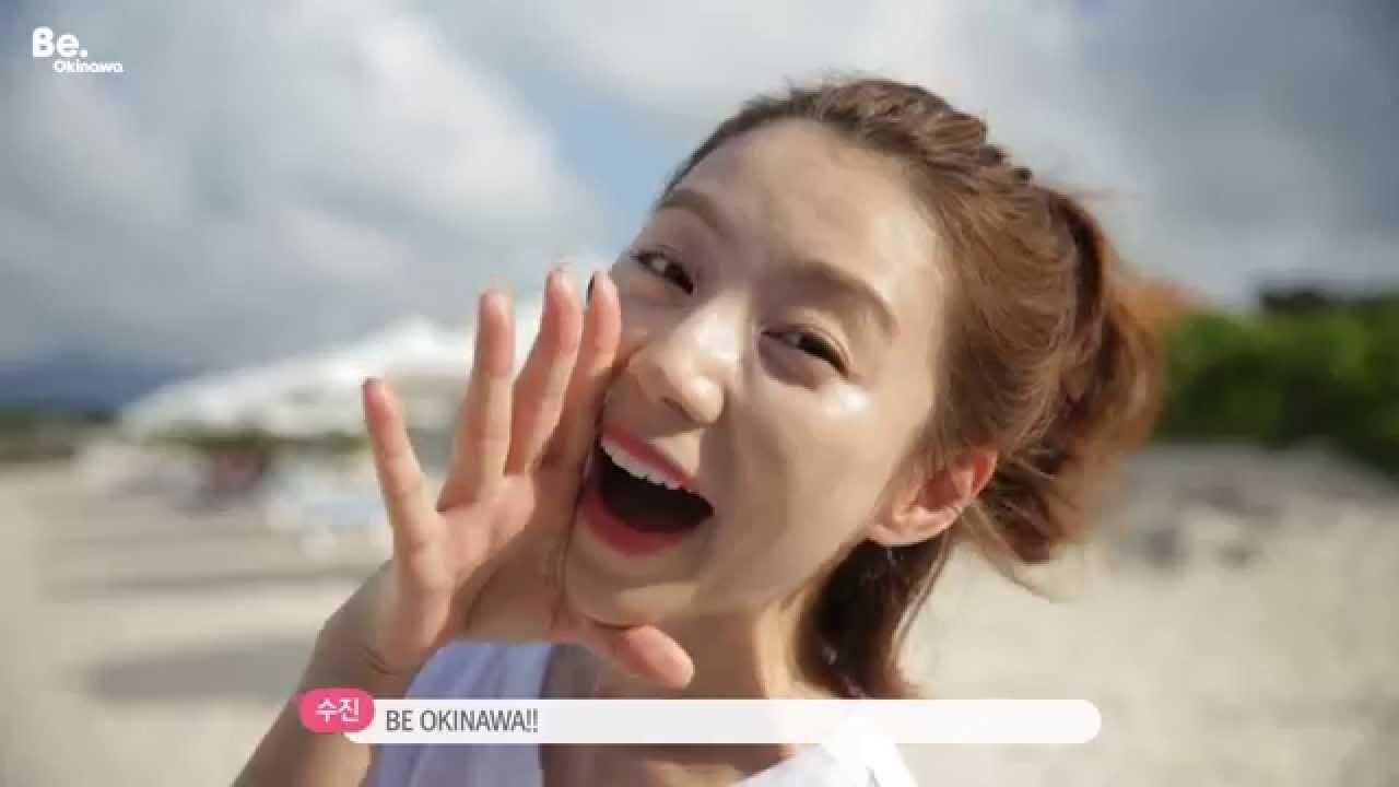 Park Soo Jin Okinawa