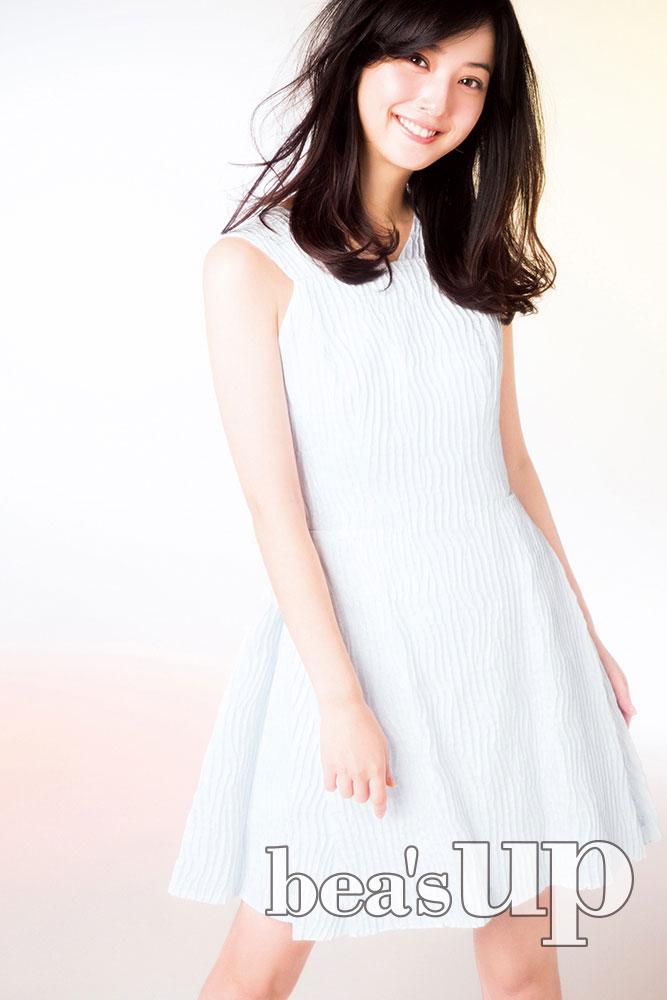 Nozomi Sasaki Japanese Beas Up Magazine