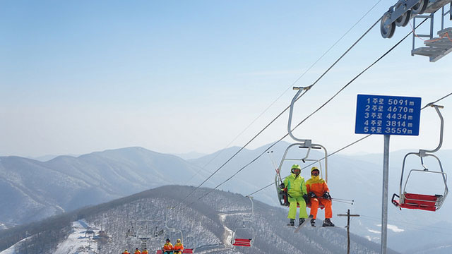 North Korea Masik Pass Ski Resort
