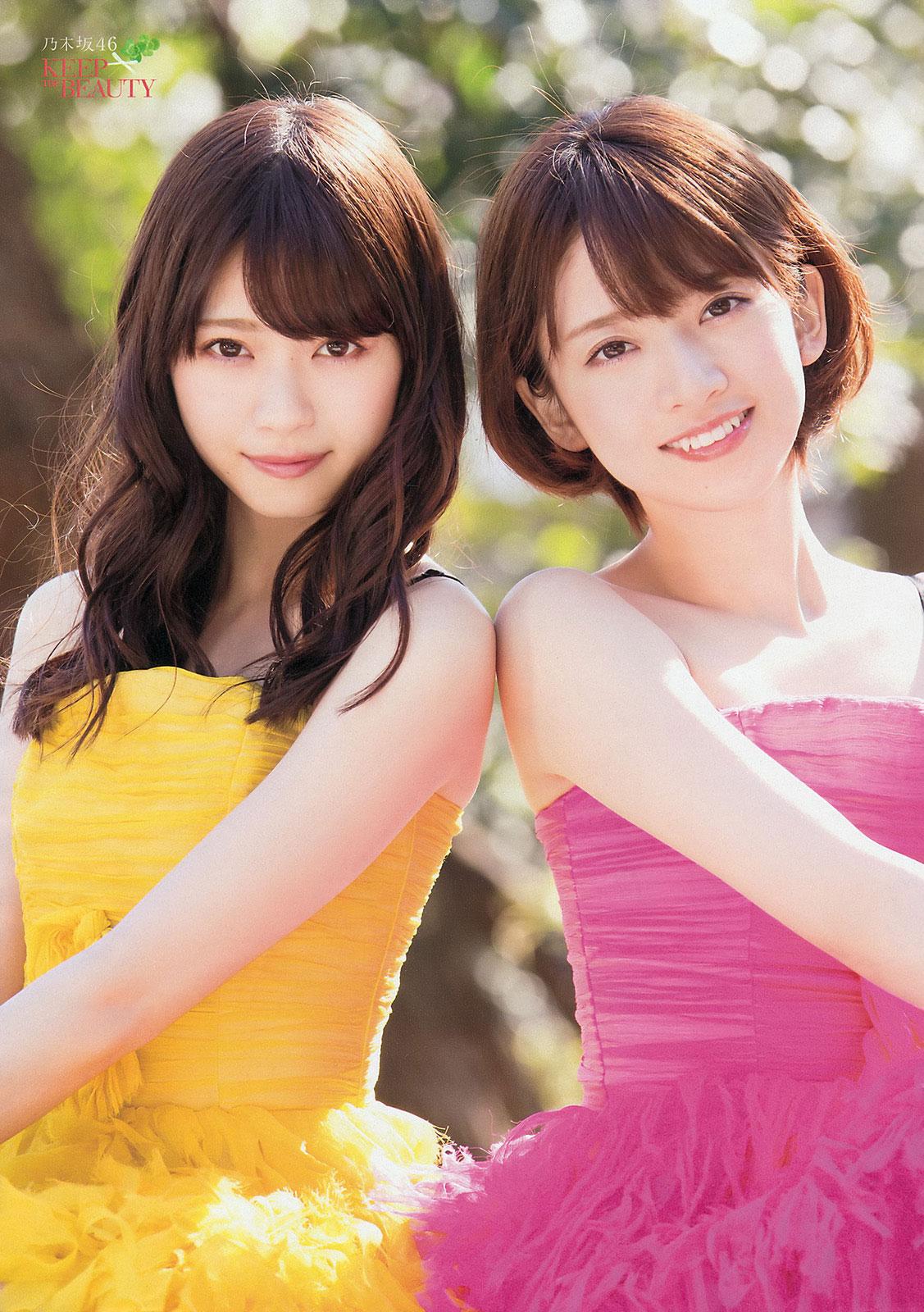 Nanase Nishino Nanami Hashimoto Weekly Young Magazine
