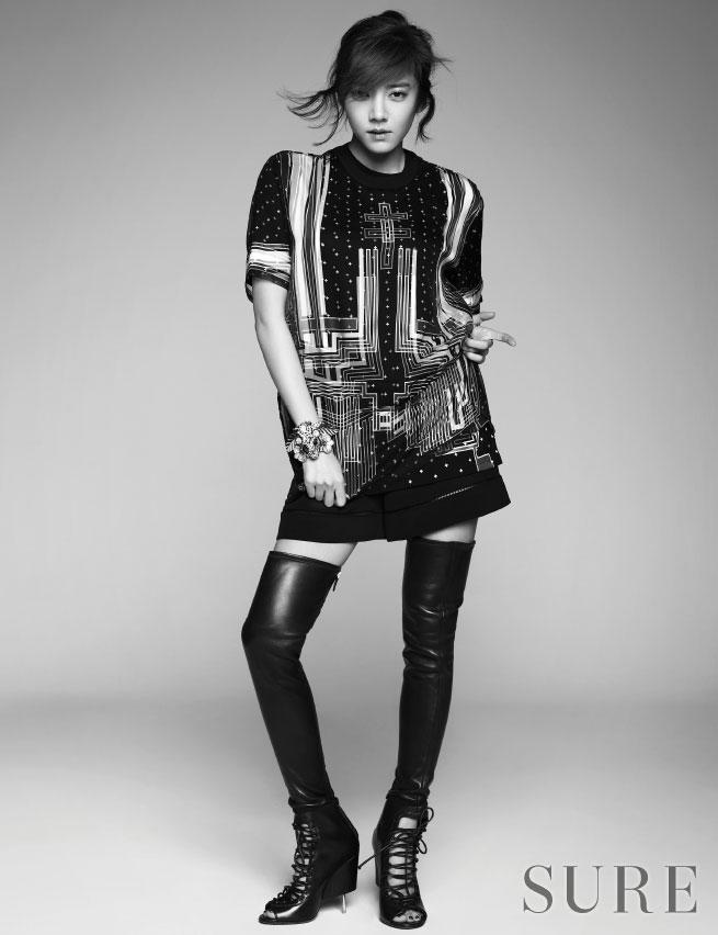 Son Dam Bi Sure Magazine funky style