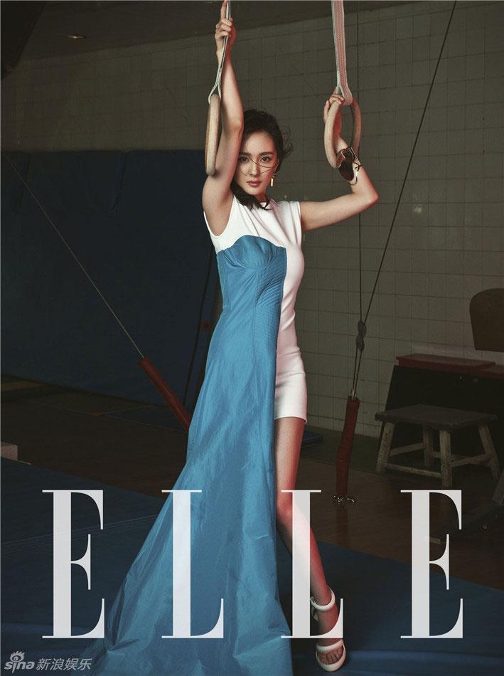Yang Mi Chinese Elle Magazine