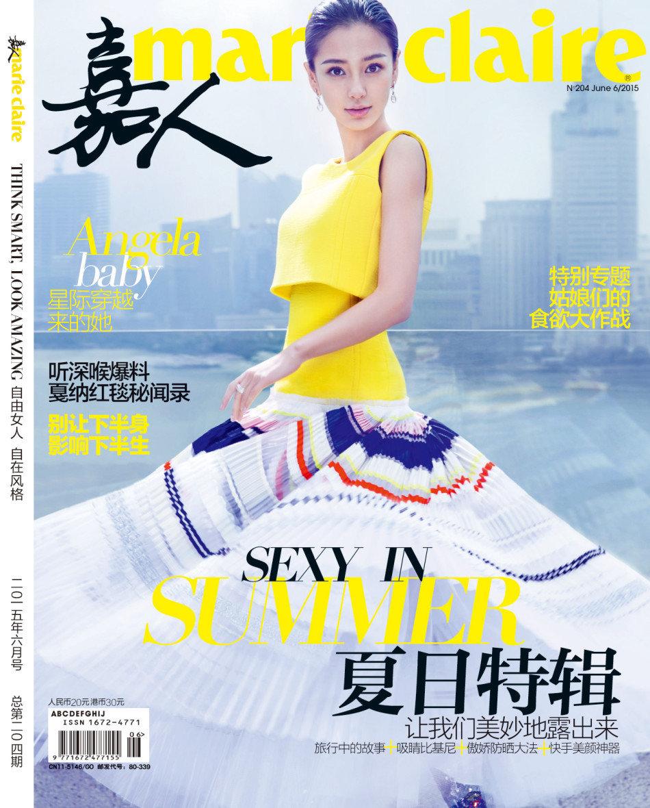 Angelababy Chinese Marie Claire Magazine