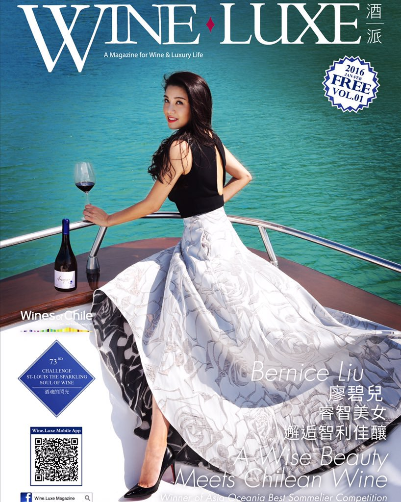 Canadian actress Bernice Liu Wine Luxe Magazine Hong Kong