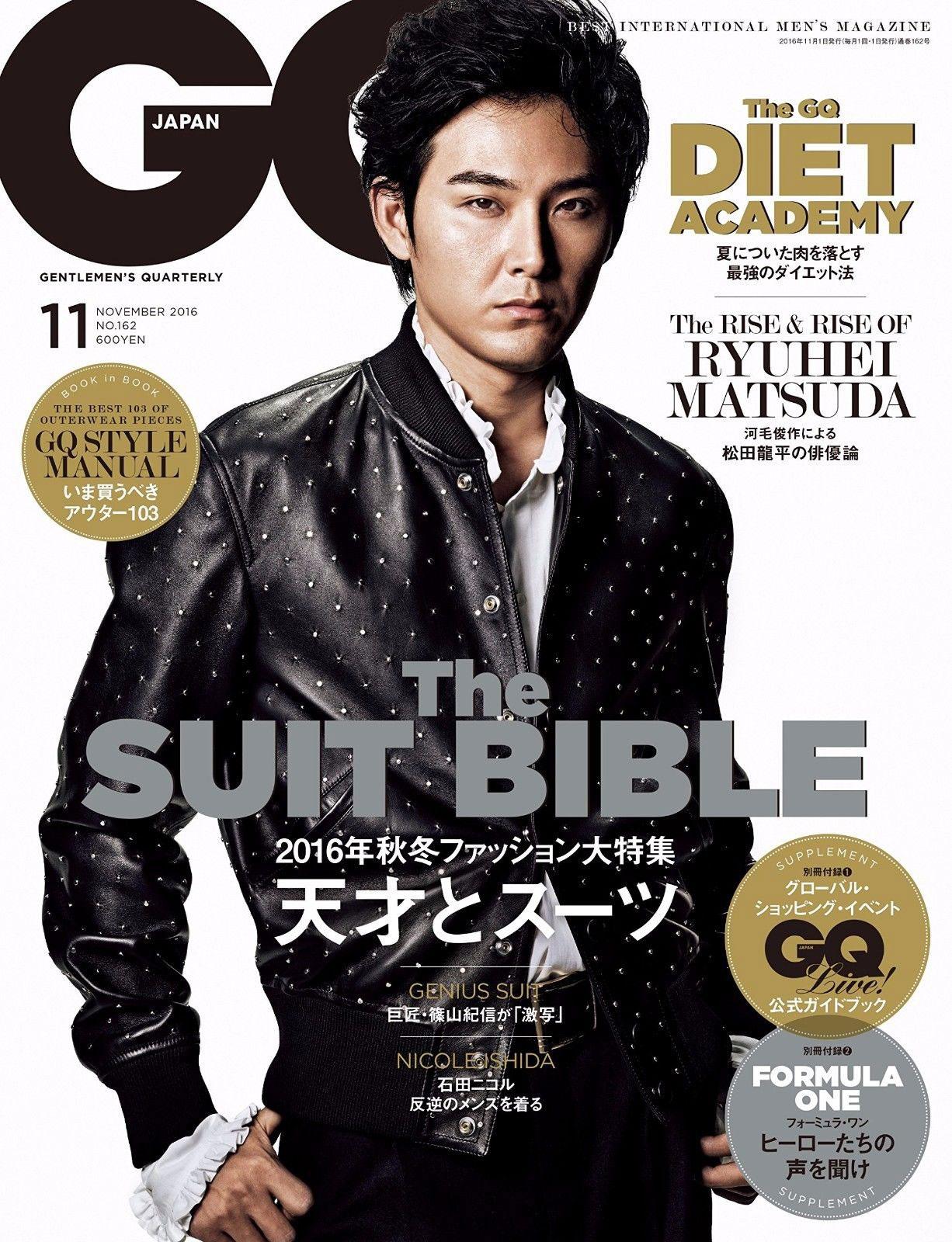 Ryuhei Matsuda Japanese GQ Magazine
