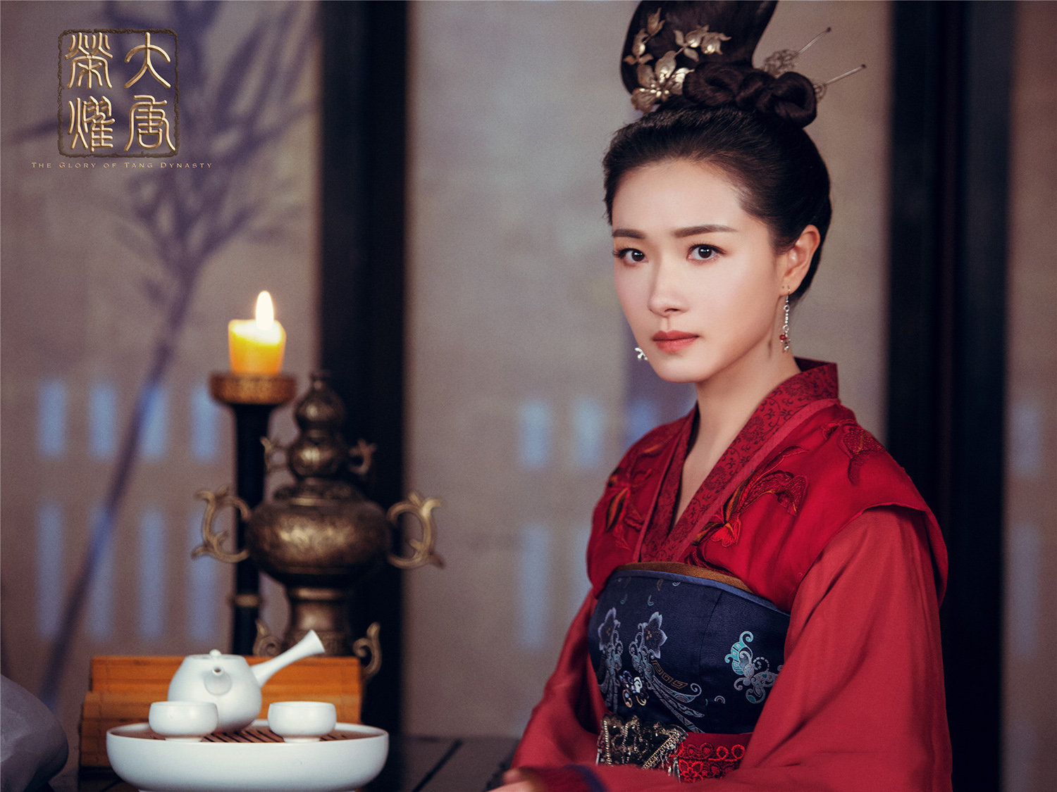 Wan Qian in Chinese drama The Glory of Tang Dynasty