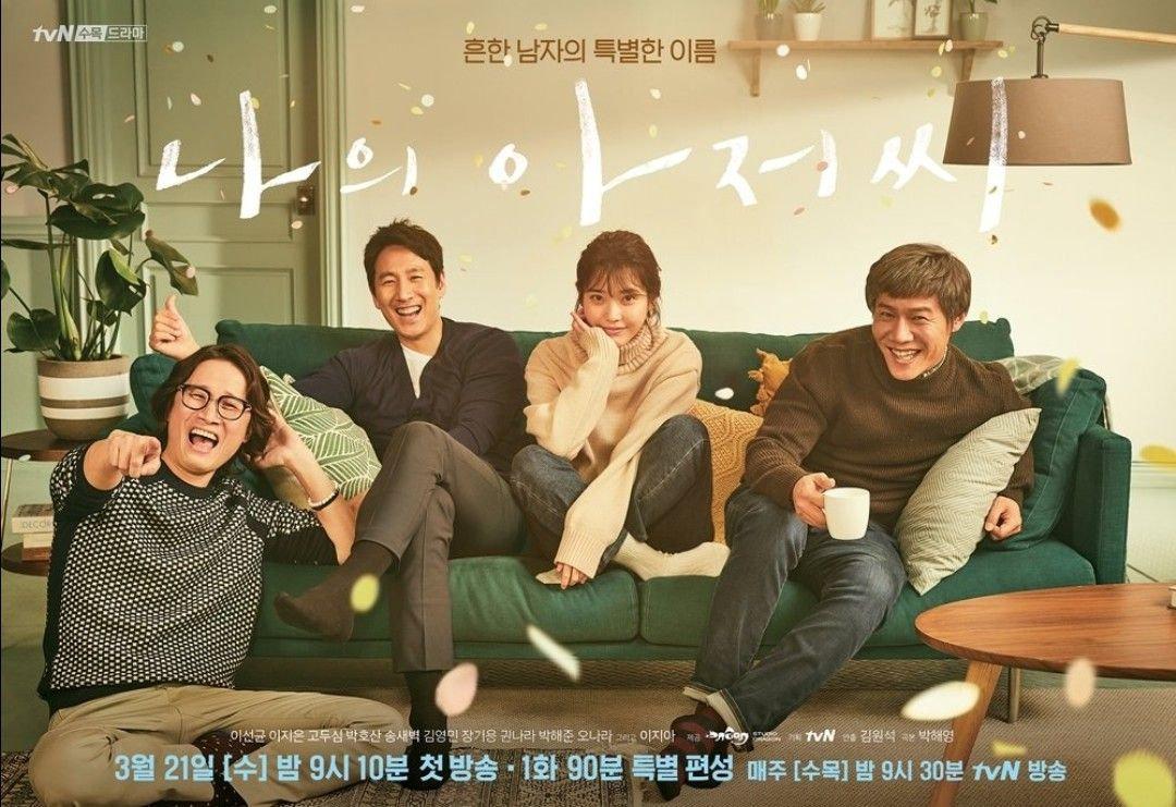 Korean drama series My Ahjussi aka My Mister